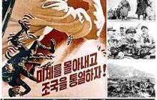 63 lata temu, 25 czerwca 1950 roku armia Korei Północnej zaatakowała Koreę Południową.
