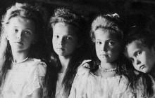 95 lat temu zamordowano ostatniego cara Rosji, Mikołaja II Romanowa oraz jego rodzinę