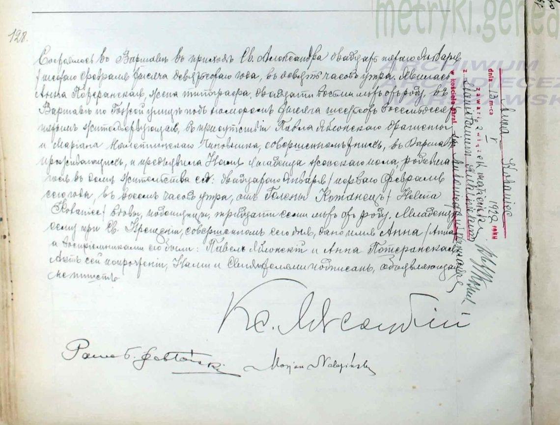 Akt urodzenia Anny Kotaniec
