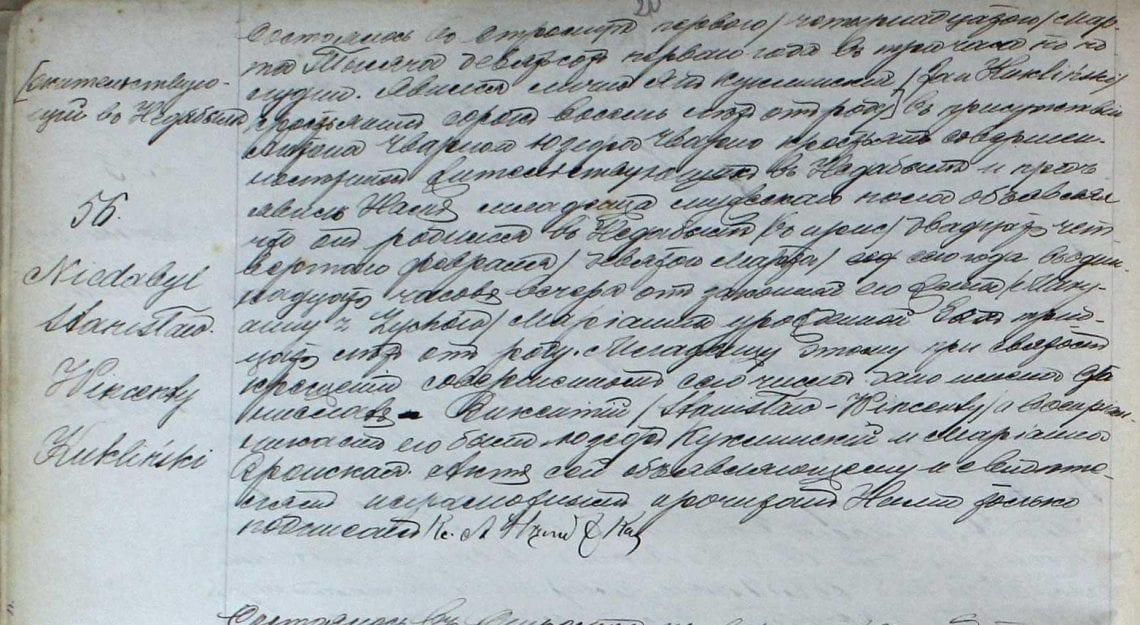 Akt urodzenia Stanisława Wincentego Kuklińskiego 1901