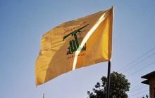 Ostrzał Izraela z Libanu. Hezbollah atakuje?
