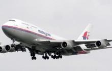 Malaysia Airlines zmienią nazwę?
