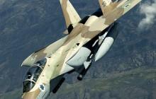 Izrael przeprowadził naloty na Strefę Gazy
