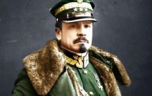 142. rocznica urodzin generała Józefa Hallera