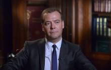 Miedwiediew: na sankcje odpowiemy asymetrycznie