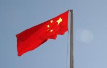 Chiny testują wynalazek przeczący prawu Newtona