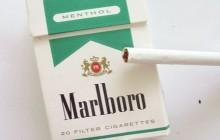 Francuzi ujednolicą opakowania papierosów