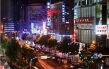 Kielecki Ratusz z wizytą w Chinach