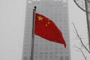 Oficjalnie: Chiny największą gospodarką świata