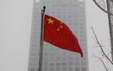 Słabe dane chińskiej gospodarki. PMI najniższe od ponad sześciu lat