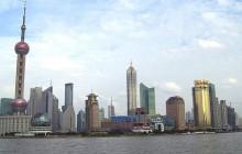 Chińska gospodarka przełamuje kryzys? Niezłe dane dotyczące usług