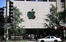 Apple zmuszone przez Komisję Europejską do zwrotu 13 mld euro