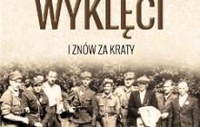 Niezłomni są nieśmiertelni - Marek A. Koprowski -