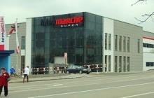 Grupa Muszkieterów planuje otwarcie nowych sklepów oraz budowę fabryki mięsa