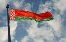 Białoruś - pomijany i zapomniany sąsiad