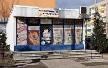 """W polskim handlu rośnie znaczenie małych sklepów """"za rogiem"""""""