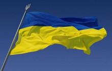 FIFA ukarała Ukrainę za banderowską flagę
