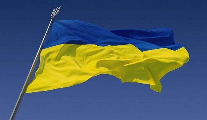 Akcja edukacyjna Ukraińców o UPA. Mają pokazać także antypolskie akcje