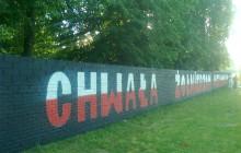 W Zduńskiej Woli powstają patriotyczne murale
