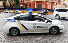 Ukraina: Zamachy na komisariaty we Lwowie