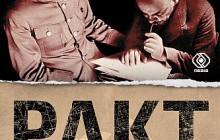 Jak Piłsudski ocalił bolszewizm - Piotr Zychowicz - Pakt Piłsudski-Lenin [recenzja]
