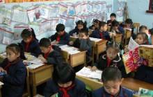 W Chinach kończy się polityka jednego dziecka