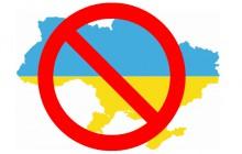 Rosja zawiesiła umowę o wolnym handlu z Ukrainą