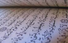 W Częstochowie i Katowicach będą uczyć islamu? Władze doszły do porozumienia