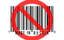 Kijów rozszerza embargo na produkty z Rosji