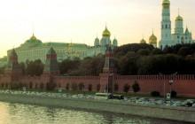 Państwowe firmy pod młotek. Rosja ma plan prywatyzacji państwowych przedsiębiorstw