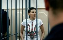 Nadia Sawczenko winna śmierci dwóch rosyjskich dziennikarzy