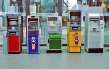 Problemy z interpretacją przepisu o płatnościach gotówkowych. Płacić przelewem czy gotówką?