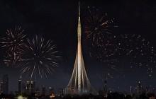 W Dubaju powstanie najwyższy budynek na świecie [ZDJĘCIA, WIDEO]