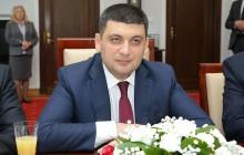 Ukraina ma nowego premiera