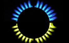 Ceny gazu na Ukrainie wzrosną niemal dwukrotnie