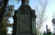W Chile powstaje muzeum wybitnego polskiego geologa