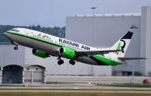 Malezja: Islamskie linie lotnicze z zakazem latania