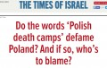 Obozy niczyje, zgrzyty u Lisickiego i problem z Mojżeszem, czyli jak radzimy sobie z przeszłością?