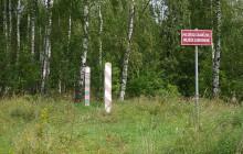Polska i Rosja zawieszają umowę o małym ruchu granicznym