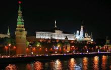 Rosyjska wersja