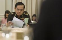 Premier Tajlandii zakazał... gry w Pokemon Go