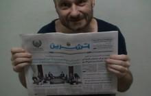 Syria: Polakowi grozi kara śmierci. Jest oskarżony o terroryzm