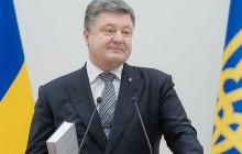 Poroszenko: Rosja chce, aby cała Ukraina weszła w skład ich imperium