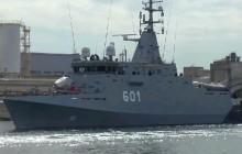 Polski okręt dla Marynarki Wojennej już na Bałtyku! [WIDEO]