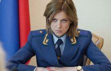 Popularna prokurator generalna Krymu objęła nową funkcję