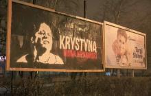 Antypisowskie plakaty w Lublinie.