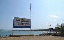 Napięcia na linii Bułgaria-Turcja!