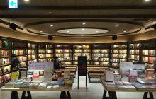 Kontrowersyjny projekt o jednolitej cenie książki nadal na etapie konsultacji