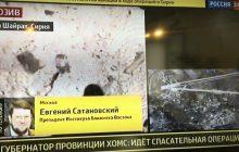 Rosyjska telewizja wyemitowała materiał pokazujący zniszczenia po amerykańskim ataku na syryjską bazę wojskową