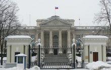 Jest decyzja sądu. Rosja ma zapłacić Polsce sporą kwotę